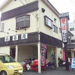 隣の美味しい長寿庵(周辺)
