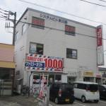 システムビル新三郷(外観)
