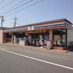 近所の7/11庄和大衾店(周辺)