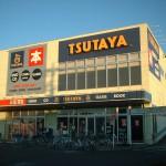 駅前のツタヤ&本屋(周辺)